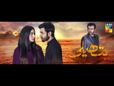 Hatheli Full Theme Song | Jindari Na Raanjheyan Full Song by Nabeel Shaukat Ali & Beena Khan - HumTV