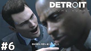 Video 人工知能に尋問される人工知能【Detroit: Become Human】#6 MP3, 3GP, MP4, WEBM, AVI, FLV Januari 2019