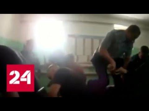 В ярославской колонии 18 сотрудников ФСИН избили заключенного - Россия 24 (видео)