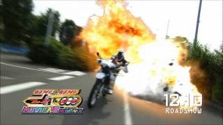 Nonton Kamen Rider    Kamen Rider Fourze   Ooo  Movie Wars Megamax Promo 1  Hd  Film Subtitle Indonesia Streaming Movie Download