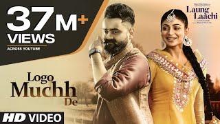 Video Laung Laachi: LOGO MUCHH DE Video Song (Full Song) Ammy Virk, Neeru Bajwa   Amrit Maan, Mannat Noor MP3, 3GP, MP4, WEBM, AVI, FLV Maret 2018