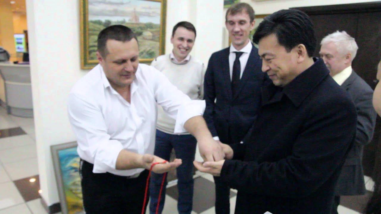Посол Китая и Сергей Листопад
