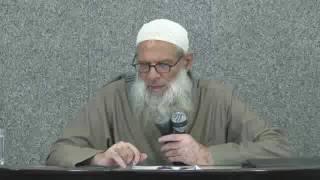 تفسير القرآن العظيم 18