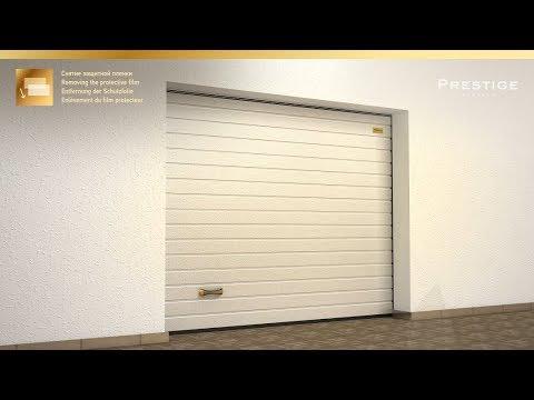 Новая видеоинструкция: монтаж гаражных ворот Prestige с пружинами растяжении