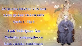 Tập 03 Văn Sao Chánh Biên