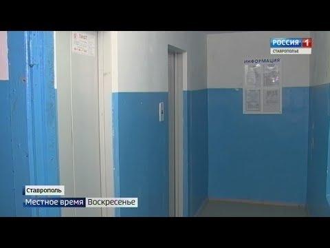 ГТРК Ставополье 27.01.2019 В ожидании лифтового старта