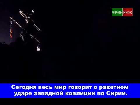 ЧЕЧЕНСКИЕ ХРОНИКИ - DomaVideo.Ru