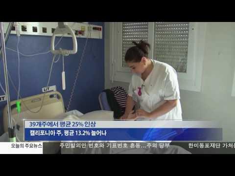 보험료 25% 급등 10.25.16 KBS America News