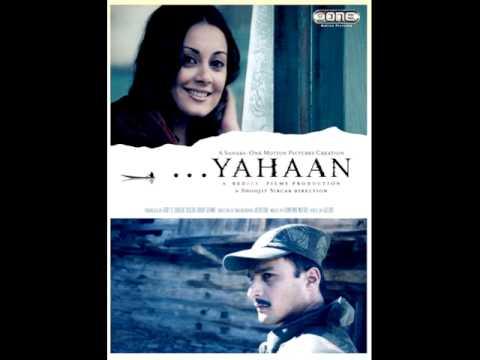 Kahu Kaise Sakhi Songs mp3 download and Lyrics