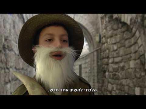 הרב שלמה גורן בכיבוש הכותל