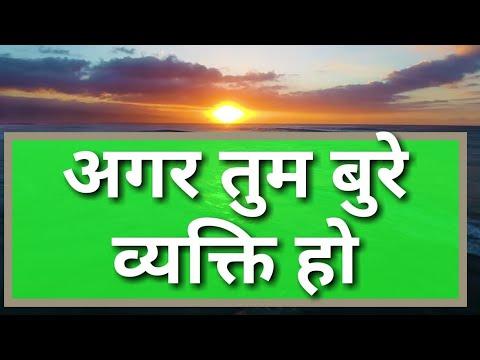 Positive quotes - Attitude Quotes in Hindi  Inspirational quotes  WhatsApp motivational status  Inspiring quotes