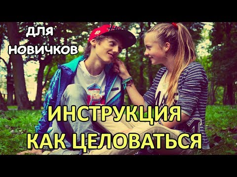 paren-v-perviy-raz-video