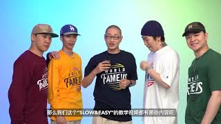 World Fame Us × SoNiceTV 'SLOW & EASY' POPPING TUTORIAL TEASER