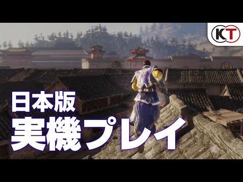 日本語版実機プレイ(開発中ver.)