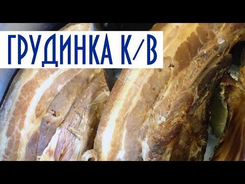 kopchenie-v-domashnih-usloviyah-video
