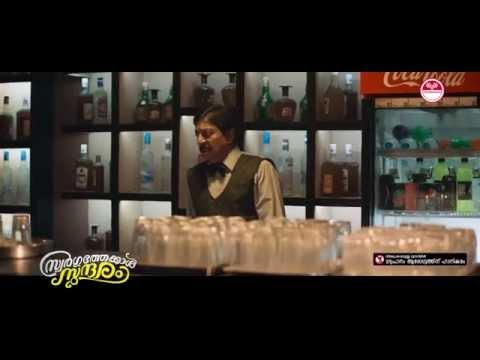 jeevanil Song Video from Swargathekkal Sundaram Movie