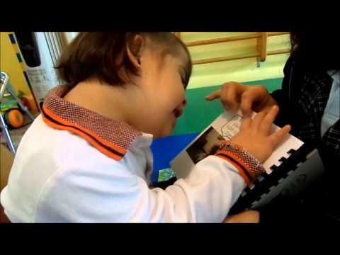 Ver vídeoPrograma de lectura en niños con síndrome de Down