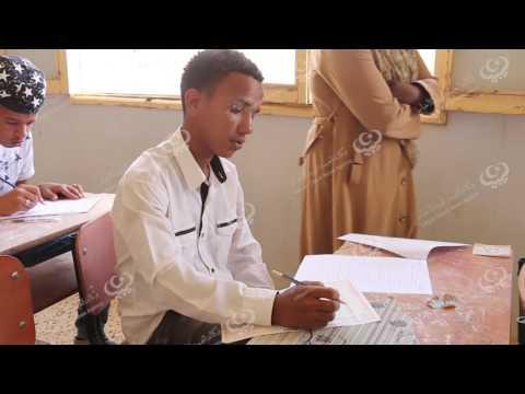غات.. تواصل امتحانات الشهادة الثانوية