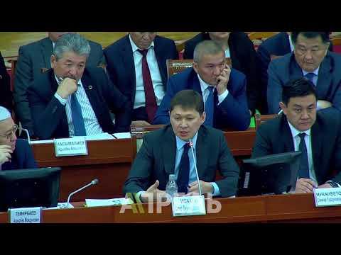 Сапар Исаков отчитался перед оппозиционными фракциями Жогорку Кенеша \\\\ 17.04.2018 \\\\ Апрель ТВ - DomaVideo.Ru