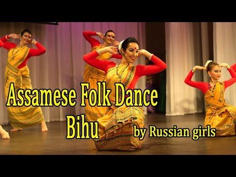 Video Assamese Folk Dance Bihu by Russians girls download in MP3, 3GP, MP4, WEBM, AVI, FLV January 2017