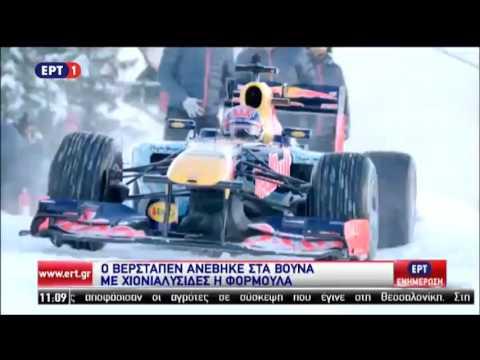 Τρελά γκάζια στα χιόνια με Formula1 (Vid)