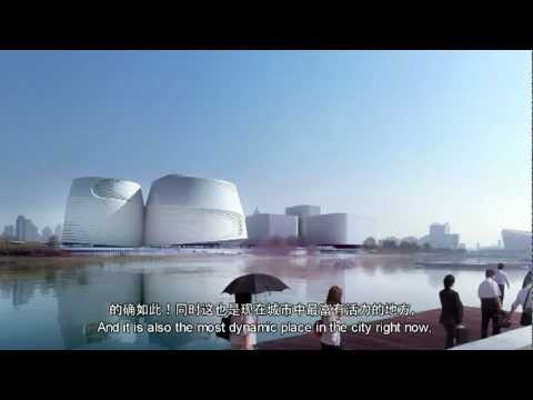 Animation - The National Art Museum of China
