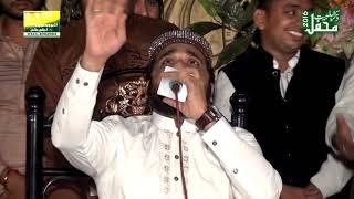 Video ALLAH ALLAH ALLAH ALLAH BY Qari Shahid Mehmood MP3, 3GP, MP4, WEBM, AVI, FLV Juli 2018