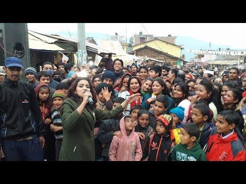 (चर्चित कलाकार हरुको पन्चे बाजामा डान्स  - jamuna sanam,Shanti shree pariyar,Ranjita Thapa Beli - Duration: 7 minutes, 1 second.)
