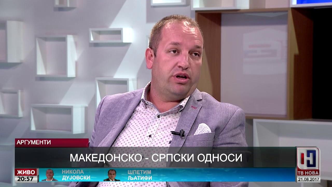 Македонско – српски односи