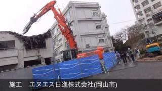 SDS400RCアーム 「法面に建つビルは丈夫だった」