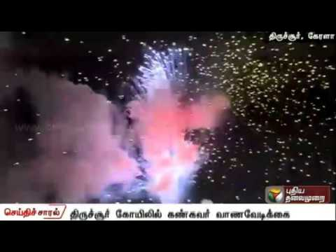 Kerala-Firework-display-held-during-Pooram-festival-in-Thrissur