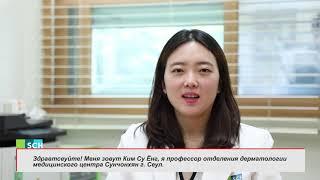 Профессор Ким Су Ёнг