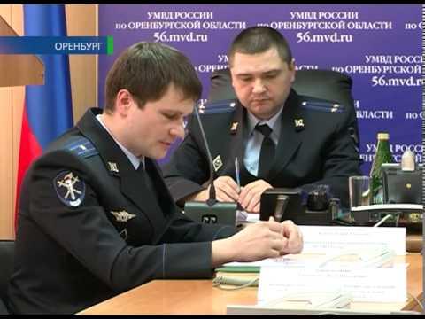 полиция, Оренбург, банды, суд