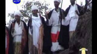 Ethiopian Church Music