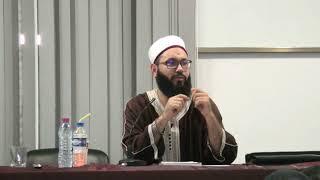 دورة في علم المنطق - الدرس 7/ الشيخ عصام السبوعي