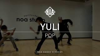Yuli – NOA DANCE ACADEMY class movie