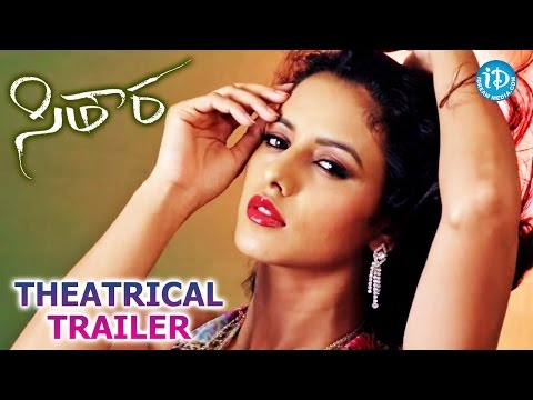 Sitara Telugu Movie Trailer HD, Ravneeth Kaur