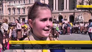 Випуск новин на ПравдаТУТ Львів 14 квітня 2018