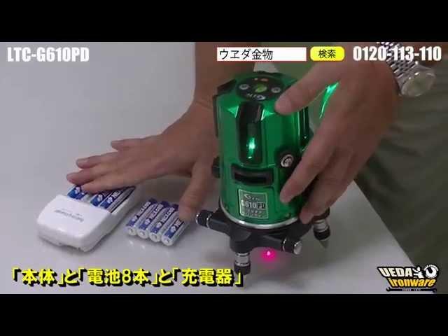 テクノLTC-G610PDプラチナグリーンレーザー【ウエダ金物】