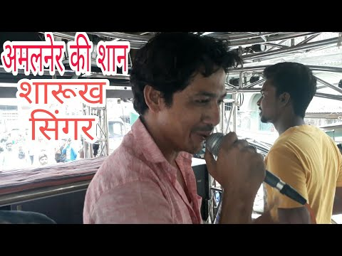 Video Sharukh Singer by Habib Band Amalner download in MP3, 3GP, MP4, WEBM, AVI, FLV January 2017
