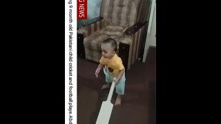Download Lagu Pakistani crickter for 2030 Mp3