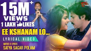 Watch Pawan Kalyan 25th Movie Special Ee Kshanam Lo Telugu Music Video by PSPK Fans Satya Sagar Polam. Sung by...