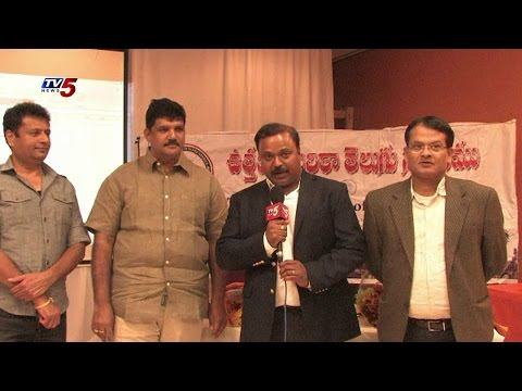 NRIs Assistance To Hudhud Victims | TANA | Virginia : TV5 News