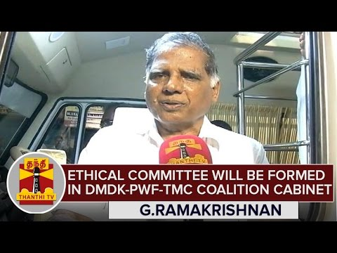 TN-Elections-2016--Ethical-Committee-Will-Formed-in-DMDK-PWF-TMC-Coalition-Cabinet