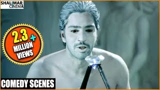 Allari Naresh Comedy Scenes Back to Back || Part 01 || Latest Telugu Comedy Scenes || Shalimarcinema