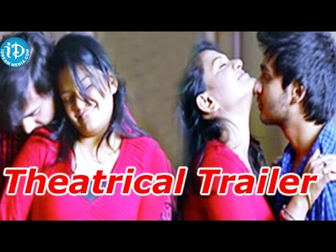 Toll Free Number 143 Movie Teaser | Toll Free Number 143 Telugu Movie Theatrical Trailer