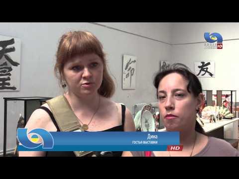 Дни Японии в Одессе