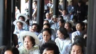 24 - Ngành Thanh GĐPT Miền Vạn Hạnh - HT Thích Thái Hòa