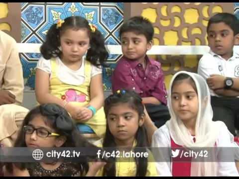 Alif Islam 13th June 2016