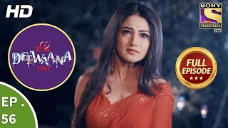 Ek Deewaana Tha - Ep 56 - Full Episode - 8th January, 2018